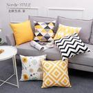 抱枕 北歐風靠枕現代簡約幾何黃色絲絨沙發...