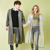 雨衣成人雨衣外套戶外單人徒步登山旅行時尚雨衣男女長款透明防水雨披 夏洛特居家