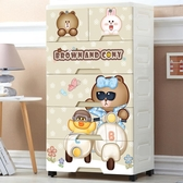 加厚抽屜式收納柜櫃兒童寶寶衣柜櫃柜櫃子儲物柜櫃簡易鞋柜櫃五層斗柜櫃整理柜櫃