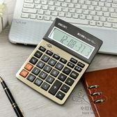 (百貨週年慶)語音型計算器 12位按鍵大號財務專用計算機辦公用品