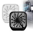 Baseus倍思 摺疊車用後座風扇-三檔風速可調