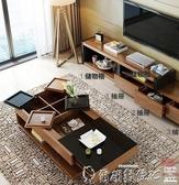 茶幾 鋼化玻璃茶幾電視柜組合 現代簡約客廳小戶型多功能 北歐風格茶幾LX爾碩 雙11