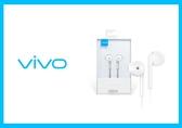 VIVO 原廠 XE680 HiFi音質半入耳式耳機 (盒裝)