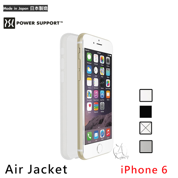 活動價【A Shop】POWER SUPPORT iPhone6s/6 Air Jacket 超薄保護殼 (含保貼)