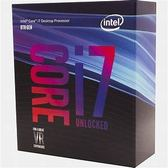 Intel i7-9700【8核/8緒】3.0GHz(↑4.7GHz)/12M/UHD630/65W【刷卡含稅價】