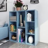 簡約現代書架飄窗臥室小置物架簡易落地兒童書櫃  【快速出貨】