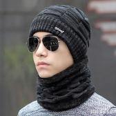 毛線帽男冬天保暖韓片針織帽加絨加厚冬季棉帽子男套裝青年套頭帽 js18971『Pink領袖衣社』