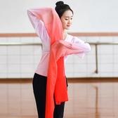 兒童古典舞服-甩袖成人藏族舞蹈服古典舞演出服練功水袖舞 初秋新品