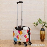 韓版小行李箱女密碼箱18寸小型拉桿箱16寸輕便旅行箱定制LOGO箱子ATF  英賽爾