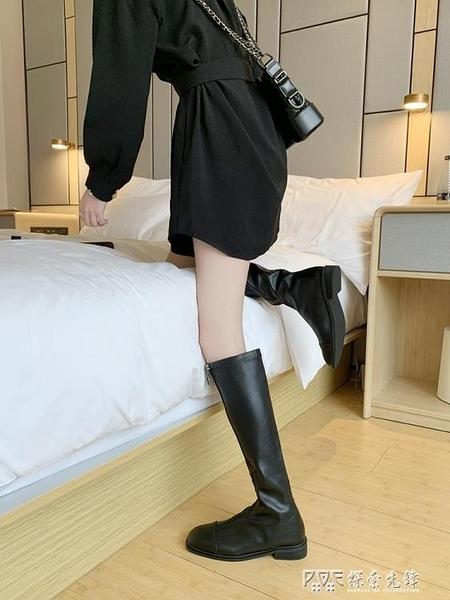 前拉鏈長靴女不過膝粗跟皮面靴子2019秋冬季新款白色平底中長筒靴 探索先鋒