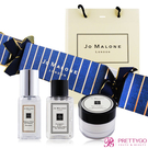 Jo Malone 聖誕拉炮-香氛妝飾組[藍金](英國梨香水+黑莓子潔膚露+羅勒潤膚霜)附提袋-公司貨
