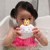 戲水玩具兒童益智花灑寶寶戲水小烏龜洗澡會下雨云朵 曼莎時尚
