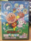 影音專賣店-B13-043-正版DVD【麵包超人-玻露的泡泡球 劇場版】-卡通動畫-國日語發音