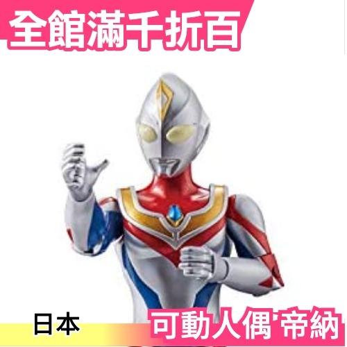 日本 【帝納】日版 BANDAI 鹹蛋超人 可動人偶 超人力霸王 公仔 英雄 玩具【小福部屋】