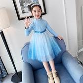 女童連衣裙子兒童裝愛莎公主秋季2020年洋氣愛沙女孩大童冰雪奇緣 童趣潮品