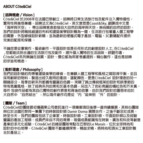 【cote&ciel】 ISAR ECO YARN  Medium ISAR環保尼龍後背包(中)