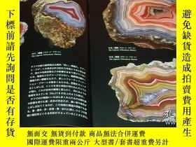 二手書博民逛書店Picture罕見book of Beautiful and Wonder Stone agate jasper