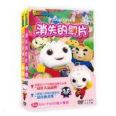 Food超人3D動畫 第2套 雙DVD (OS小舖)