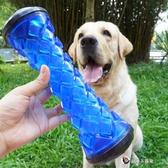 大號發聲玩具 中大型犬耐咬環保互動咬膠棒金毛拉布拉多寵物磨牙  遇見生活