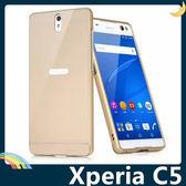 SONY Xperia C5 Ultra E5553 金屬邊框+PC背板保護套 二合一推拉款 輕薄耐用不掉色 手機套 手機殼