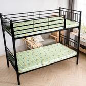 防潮學生床墊宿舍單人寢室上下鋪加厚墊被床褥子   瑪奇哈朵