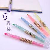 雙十二狂歡白雪熒光筆標記筆學生用糖果色一套瑩光彩色筆粗劃重點套裝記號筆【潮咖地帶】