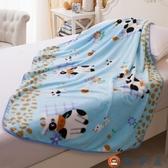 毛毯嬰兒蓋毯兒童寶寶小被子嬰兒推車防風毯四季通用【淘夢屋】