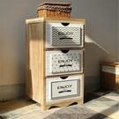 斗櫃臥室斗櫃北歐小櫃子儲物櫃多功能經濟型收納櫃實木邊櫃木質LX coco