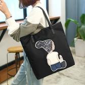托特包 女包2020新款牛津布休閒大包包托特包簡約學生手提包側背包購物袋 果果生活館