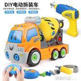 可拆裝卸益智玩具車兒童擰螺絲玩具電鑚3456歲男孩動手拼裝工程車  露露日記