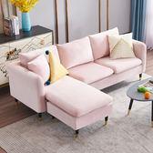 輕奢沙發小戶型客廳家具沙發三人貴妃組合l型小沙發乳膠