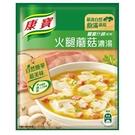 康寶濃湯自然原味火腿蘑菇41.4g x2...