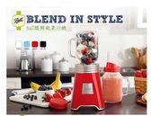 OSTER BALL經典隨鮮瓶果汁機(白、灰、紅、黑、藍)台灣現貨快出110V 艾美時尚衣櫥