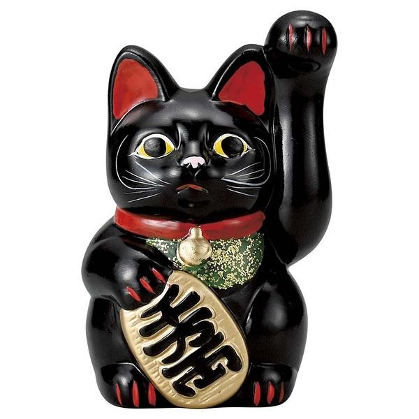千萬兩 左手 黑招財貓 陶磁器 貯金箱 日本製 13.5cm 千万両
