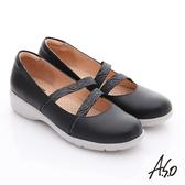 A.S.O 健康鞋 素面牛皮鬆緊帶奈米休閒鞋  黑