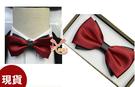 草魚妹-K1305領結台製手工領結結婚領結新郞領結派對糾糾正品,1個250元