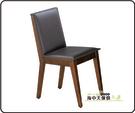 {{ 海中天休閒傢俱廣場 }} G-25 摩登時尚 餐椅系列 928-11 威靈頓胡桃咖啡馬鞍皮餐椅