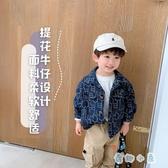 兒童牛仔外套男童潮春秋款韓版寶寶小童夾克【奇趣小屋】