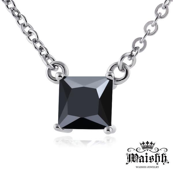 Waishh玩飾不恭【情深-黑鑽】珠寶白鋼鎖骨項鍊【女款】
