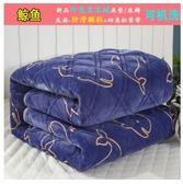 水洗薄床墊床褥1.8m床雙人褥子單人床學生寢室法蘭絨墊被【快速出貨】