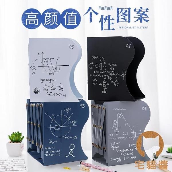 加大書立架簡易桌上學生用伸縮書架收納放書夾折疊書擋【宅貓醬】