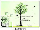 特大款LD-2011第三代可移動式DIY藝術裝飾無痕壁貼/牆貼/防水貼紙