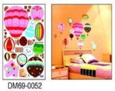 特大款DM69-0052第三代可移動式DIY藝術裝飾無痕壁貼/牆貼/防水貼紙
