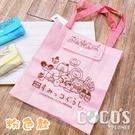 正版 角落生物 直式不織布摺疊購物袋 手提袋 收納袋 購物袋 環保購物袋 粉色款 COCOS KS180