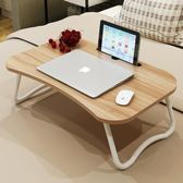 床上用可折疊小桌子懶人筆記本電腦做桌學生宿舍簡易書桌床上小桌igo        智能生活館