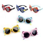 兒童太陽鏡 軟質鏡框防紫外線寶寶墨鏡可愛男女童偏光眼鏡卡通款