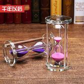 水晶沙漏計時器兒童時間3060分鐘生日禮物擺件創意家居擺件裝飾品