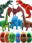 恐龍變形玩具金剛變形蛋兒童霸王龍蛋奧特蛋套裝全套機器人男孩 城市科技DF