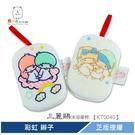 三麗鷗 沐浴澡棉 彩虹 辮子 【KT0040】 熊角色流行生活館