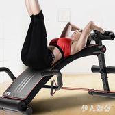 仰臥板仰臥起坐健身器材家用多功能運動輔助器鍛煉板 ys9636『伊人雅舍』